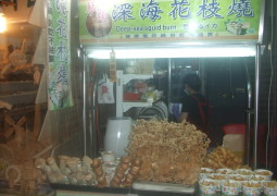 Janfeb2014 brittany sparrow shilin food market pic 1