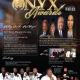 onyx-awards-web-ad